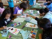 塗装体験教室2013