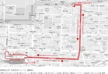 毛皮反対パレードコースマップ