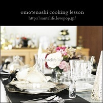 coookinglesson5revise50%