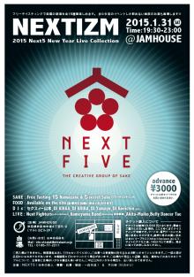 nextizm 2015