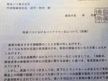 __ 1.JPG__ 1.JPG