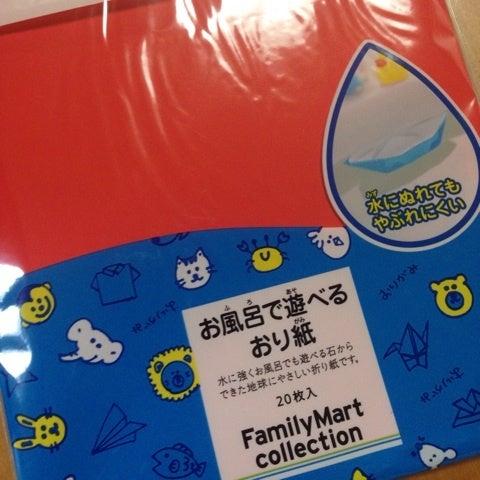 クリスマス 折り紙 折り紙 遊べる : ameblo.jp