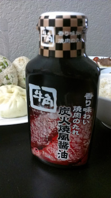 日本式焼肉 5