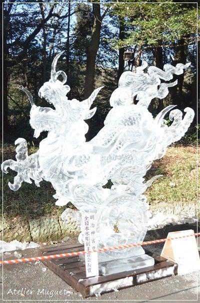 20150111明治神宮氷2
