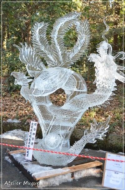 20150111明治神宮氷3