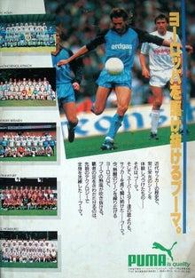 1987年頃のプーマ広告