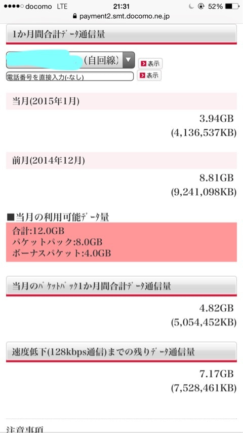 {62ACA804-DE8C-47EC-8E3D-FC5F72F896A6:01}