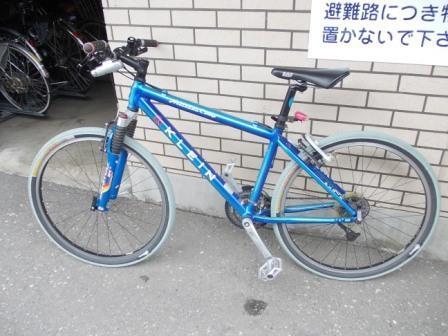 KLEIN(クライン)自転車