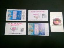 名刺サイズPSD紹介カード