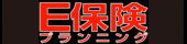 内山高志オフィシャルブログ Powered by Ameba