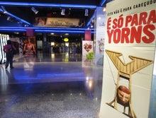 リスボンのデパ地下映画館