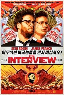 映画ザ・インタビュー