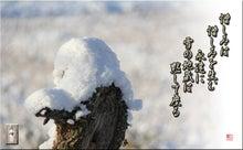 フォト短歌「雪地蔵」