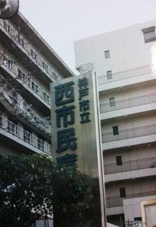 阪神淡路3