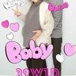 *妊娠39週〜妊婦プ…