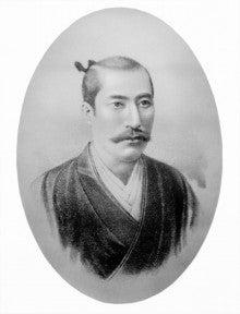 織田信長公 肖像画