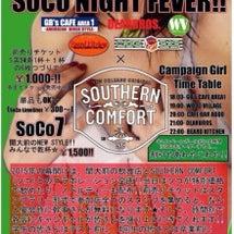 【soco nigh…