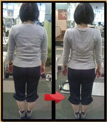 肩甲骨脚やせ方法1