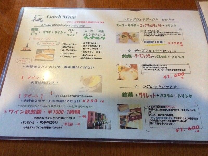 阪急三国駅★イタリアンパスタランチ