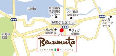 井上貴美奈良お昼食事会地図