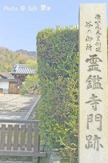 京都 霊鑑寺
