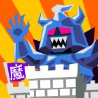 進撃の魔城アイコン