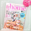 &home 表紙に載…