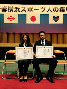 「新春 横浜市スポーツ人の集い」にご招待頂きました。