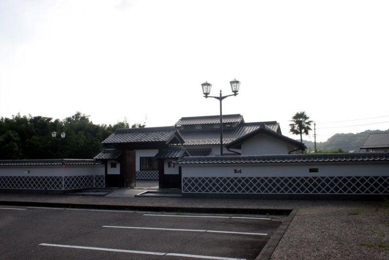 和知城/①公園入口