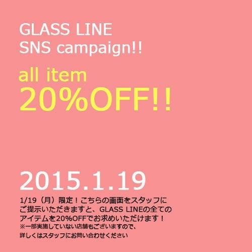 GLASS LINE20%OFFクーポン