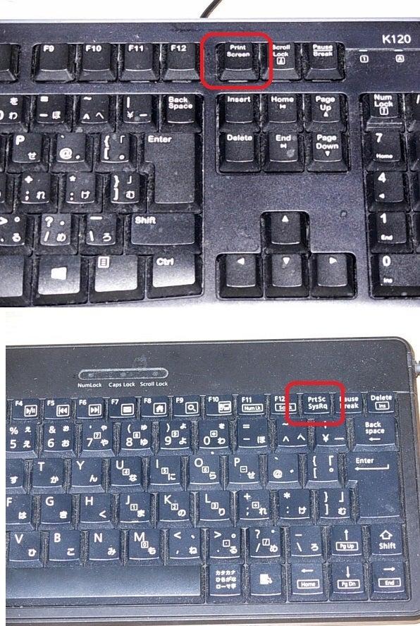 ファンクションキーを解除する 3つの方法 ...