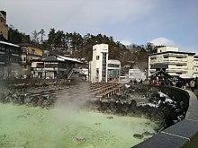 草津温泉1