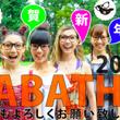 TABATHA TV…