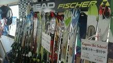 スクール試乗スキー