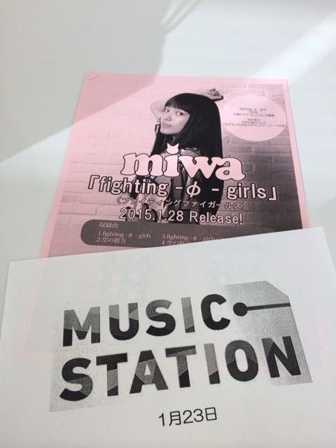 miwaオフィシャルブログ「miwa Little girl」by AmebaMステ見てね♪コメント
