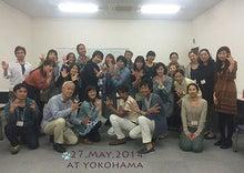 龍神レイキ2014 横浜