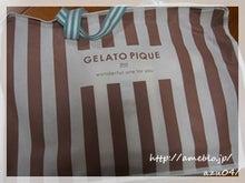 gelato pique ジェラートピケ福袋2015