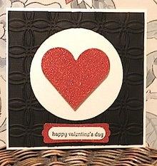 monotone_valentine