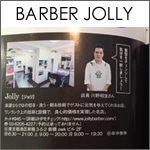 barberjolly