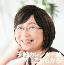 有田忍 2ちゃんねる 予約カレンダーへ