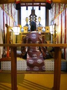 織田信長公を祀る建勲神社へ参拝