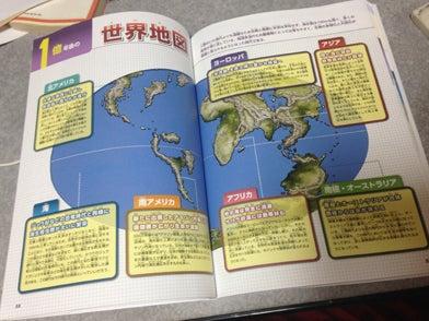 未来の奇妙な動物大図鑑(世界地図)