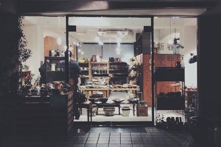 「器と道具展」SML 陶器市