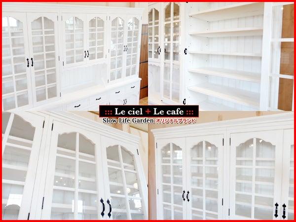 カントリー家具 パイン家具 カップボード