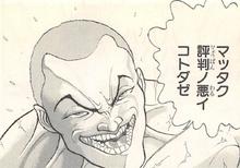 評判ノ悪イコトダゼ