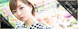 長谷川萌美オフィシャルブログ