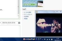 吉川晃司DVD2日目