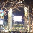 久々の東京。。。