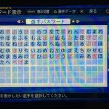 ダイヤのA 青道(秋…