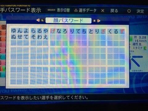 {E8F994CF-7D5F-4CC8-85C4-0D57EDA47DD6:01}